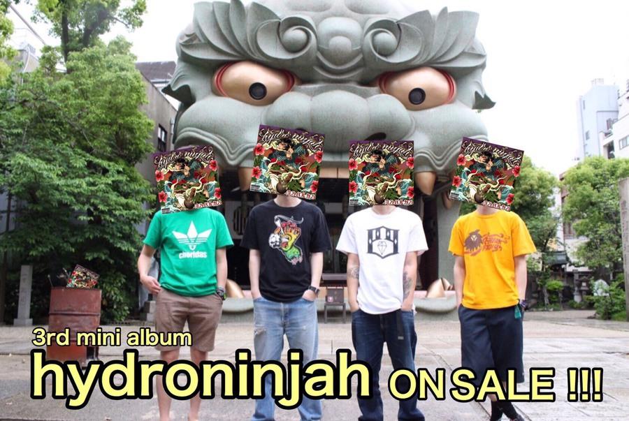 ヨンバルカンOFFICAL WEB SITE